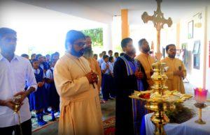 School Blessing Ceremony