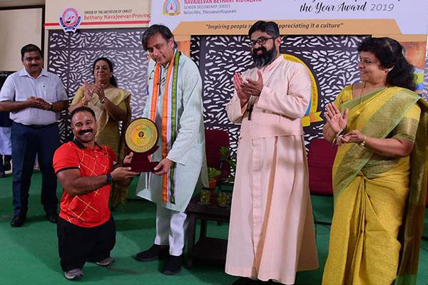 Navajeevan Inspiration Of The Year