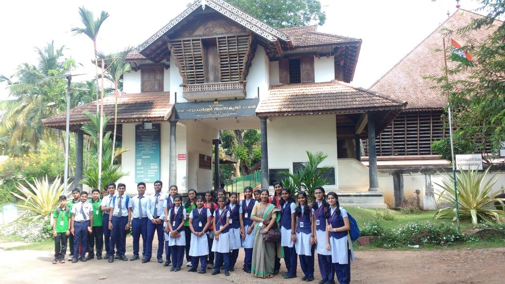 Visit To Vylopilli Samskrithi Bhavan