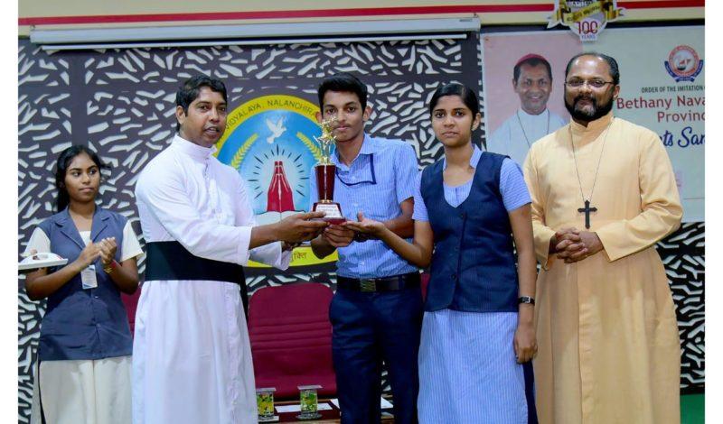 Students Sangamam